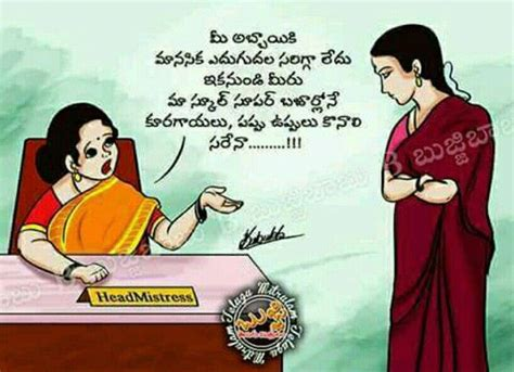 improveyourhandwriting life quotes pictures telugu