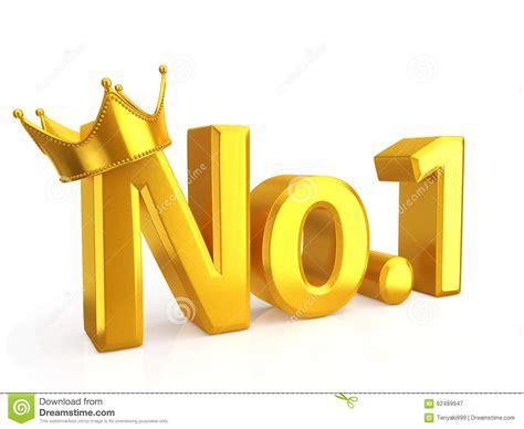 Golden Number One Stock Illustration. Illustration Of