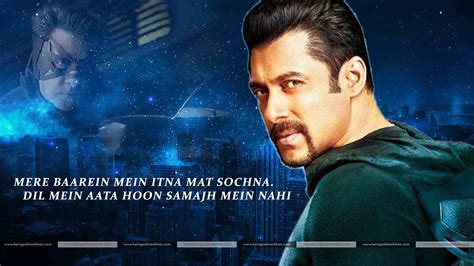 salman khan quotes   salman quotes