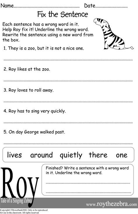 literacy worksheets