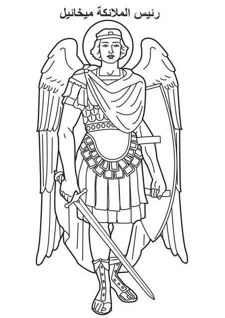 Coloring Archangel Michael   St michael, Archangel michael