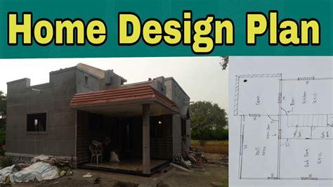 home design plan indian home design plan  village