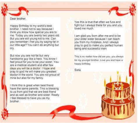 birthday letter  brother  sister letter
