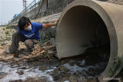 Chemical Waste Dumping In China
