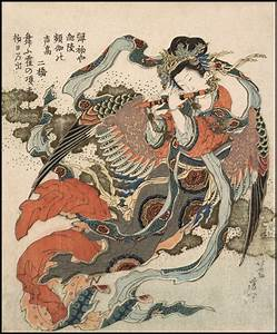 Japanese Art Print: Karyobinga - Mystical Bird by Hokusai ...
