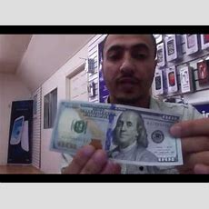 How To Tell If New $100 Bill Is Fake Or Real Youtube