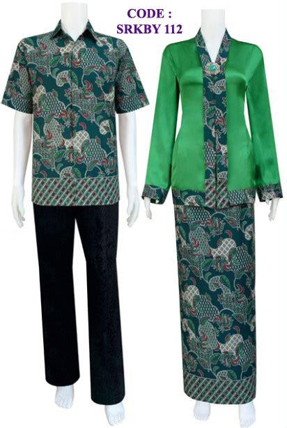 baju gamis batik sarimbit model kebaya modern srkby 112 koleksi baju batik modern