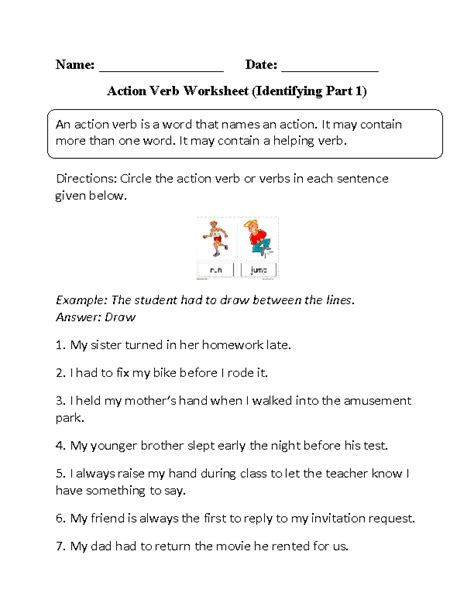 identifying action verbs worksheet part 1 furry friends