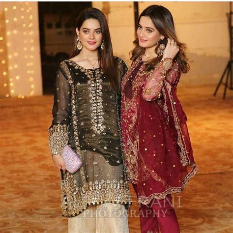 beautiful pictures  aiman muneeb  minal   wedding