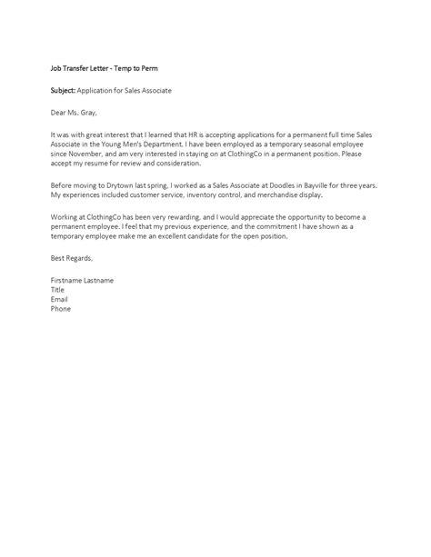 job interest email resumenamecom