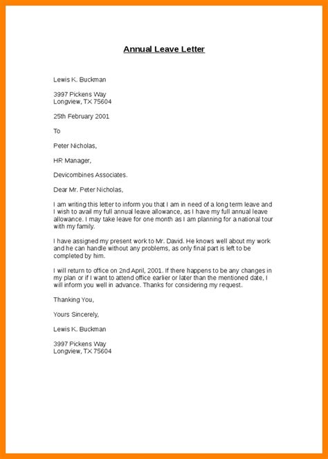 request letter format for leaving certificate new 10