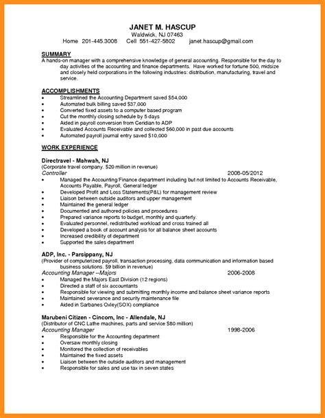 Account Receivable Resume Sle by 12 13 Accounts Receivable Resume Summary
