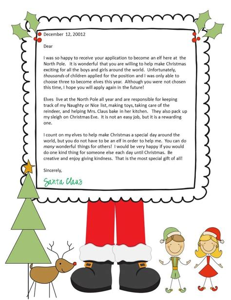 students fill   elf application