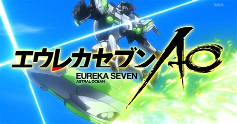 Anime Japan Mp4 Made In Japan Eureka Seven Astral Ao Mp4 Anime