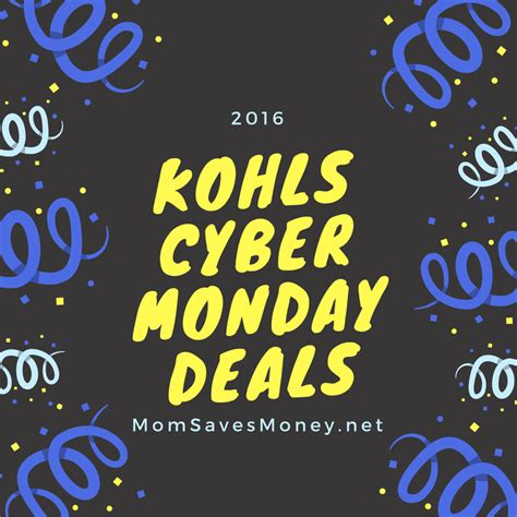Cyber Monday Deals Ads