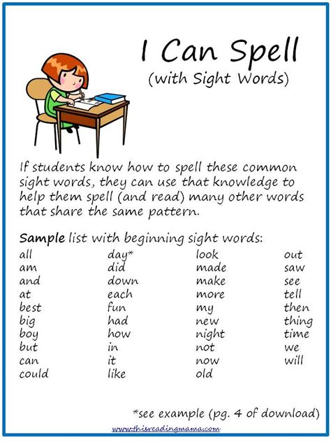 irregular words sight words