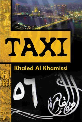 The Best Books On Contemporary Egyptian Literature Five