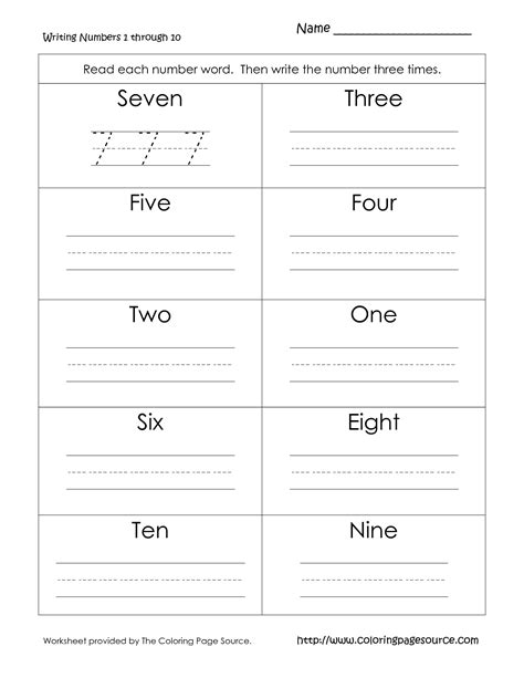 8 best images of 1st grade handwriting printables 1st