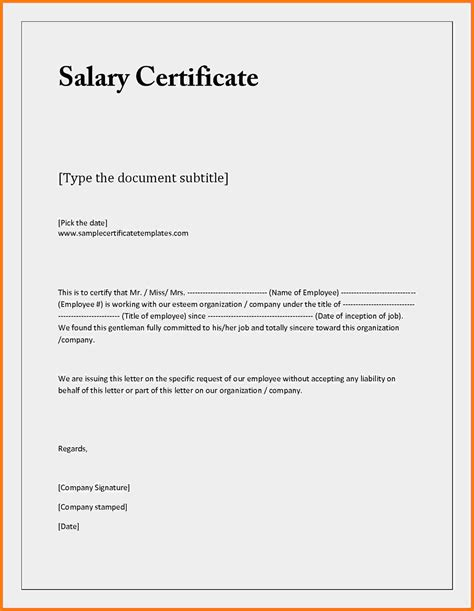 salary letter format  employee sales slip template