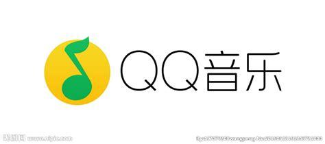 Qq音乐logo设计图__其他图标_标志图标_设计图库_昵图网nipic.com