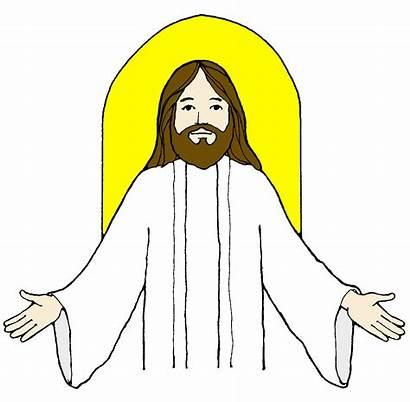 Jesus Clipart Clip Others Clipartion