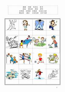 Hobbies,Leisure Activities&School Subjects by ...