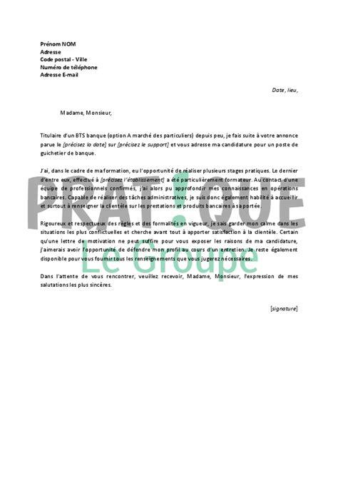 modele lettre banque de lettre de motivation pour un emploi de guichetier de