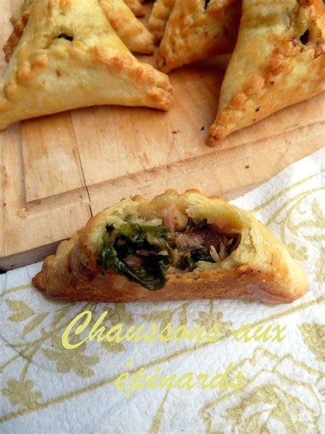 recette cuisine libanaise les 25 meilleures idées concernant cuisine libanaise sur