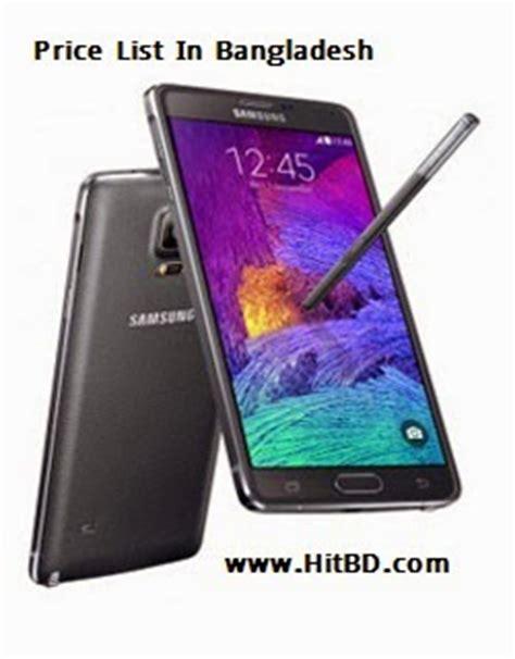 hit bd samsung mobile handset latest price list