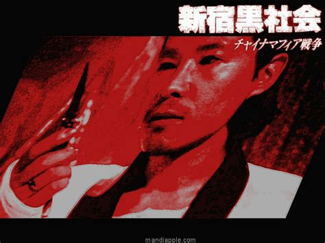 shinjuku triad society chinese mafia war