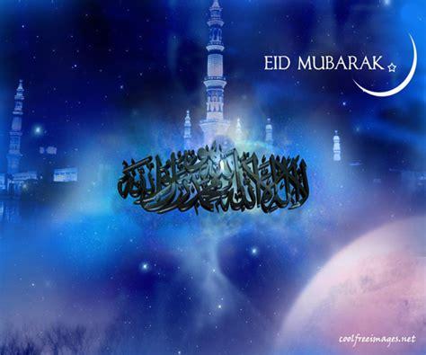 universal information eid mubarak