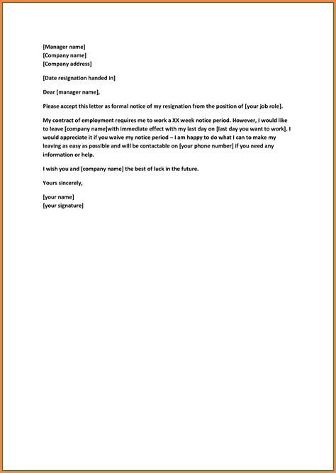 image result  formal resignation letter sample