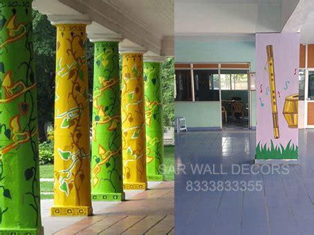pillars sar wall decors