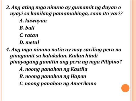 Mga halimbawa Ng, lathalain Free essays