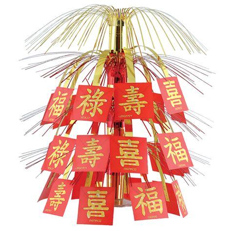 nouvel an chinois sur l 39 avenue de choisy j 39 étais dans le centre de table nouvel an chinois décoration