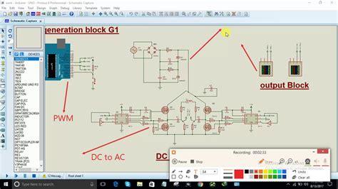 Pure Sine Wave Inverter Code Schematics Pcb Design