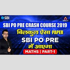 Sbi Po Pre Crash Course 2019  बिल्कुल ऐसा Paper Sbi Po Pre मे आएगा। Part1  Maths  Sumit Sir