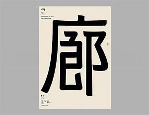 fonts free font