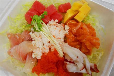 yami sushi and teriyaki home gresham oregon menu 869   ?media id=301881246534602