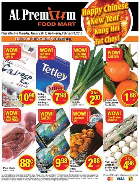 premium cuisine al premium food mart flyer january 28 to february 3