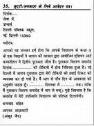 How To Write Formal And Informal Letter In Hindi Cover Sample Formal Letter Format 34 Examples In PDF Word Informal Letter Format 7 Free Samples Examples Format Letter To A Friend Asking Him For An Evening Tea In Hindi