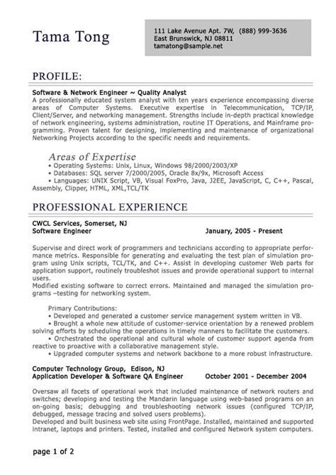 professional level resume samples resumesplanetcom