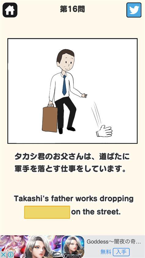 英語 面白い 単語