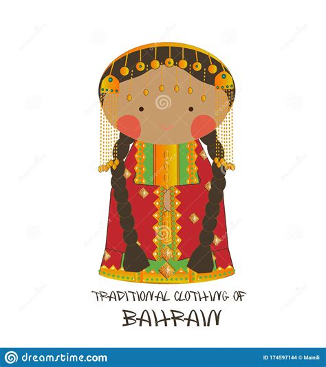 Traditional Clothing Of Bahrain, Abaya Stock Illustration ...