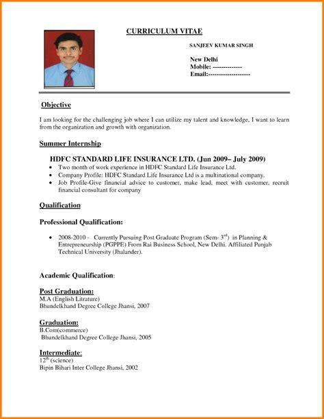 8 sle resume format for application global