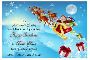 greeting cards images for quot welcome this season quot greetingsforchristmas