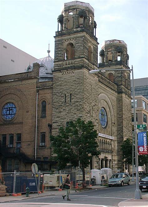 washington hebrew congregation wikipedia