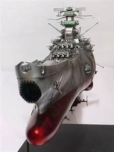 超絶クオリティな実写版宇宙戦艦ヤマトの模型が220万円で落札 おもちゃ 珍品 ヤフオクブログ 迷品