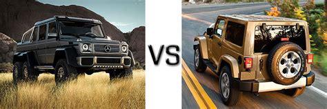 jeep mercedes 2015 2015 g class vs jeep wrangler