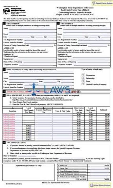 form real estate excise tax affidavit controlling interest